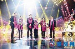 吴树兰获评CCTV2015年度三农人物