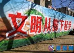 河南驻马店市迎新年主题宣传成亮点