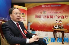 人大代表赵振辉: 石化企业要积极推动结构调整