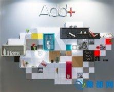 米兰・最设计|Add+模块化家具 自由搭配创意生活