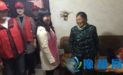 青年志愿者服务辖区孤寡老人