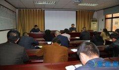 卢氏县纪委组织学习 《河南省生产安全事故隐患排查治理办法》