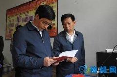 市委常委、组织部部长金东江到正阳县调研脱贫攻坚工作