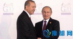 外媒:俄土总统会谈取消 双边关系改善举步维艰
