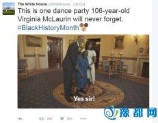 美国106岁非裔老人见证18位总统轮替 获邀会见奥巴马