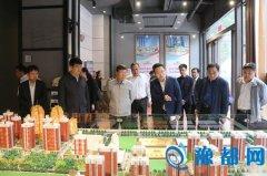 陈敬如到卫东区调研经济社会发展和党风廉政建设工作