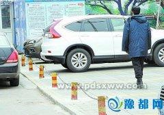 人行道上围铁链私设停车场