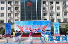 """确山县检察院迎""""五四""""举办首届趣味运动会"""