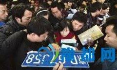 新政后北京二手房有多火?网上一个号卖千元!