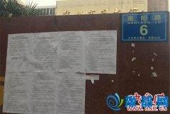 郑州市图书馆老馆春节后将拆除 为修地铁让路