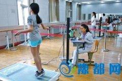 郑州中招体育考试将需要摇号 3次确定考试项目