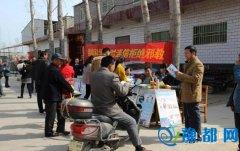 王孟镇开展法律知识进乡村活动(图)