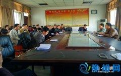 台陈镇积极进行廉政教育建设(图)