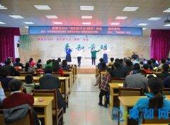 """济源市2016年""""我们的节日・清明""""诗会在济源职业技术学院成功举办"""