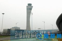 郑州机场飞进双跑道时代 数据显示国际郑很牛