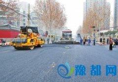 郑州天明路大修一期工程将完工 月底前撤围挡
