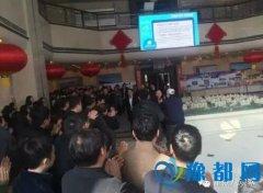 河南日报报业集团副社长袁勇就任安阳副市长