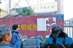 郑州城乡规划局回应图书馆老馆全拆:尚未确定