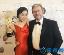 《芈月传》魏一获欧洲国际电影节最佳青年女演员