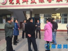 濮阳市民政局领导到玉仙社区观摩
