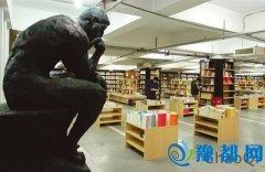实体书店该拿什么拯救自己?