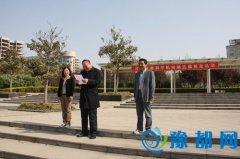 省教育厅举行第五届厅机关健步走活动