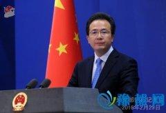 外交部:绝大多数东盟国家不赞同炒作南海问题