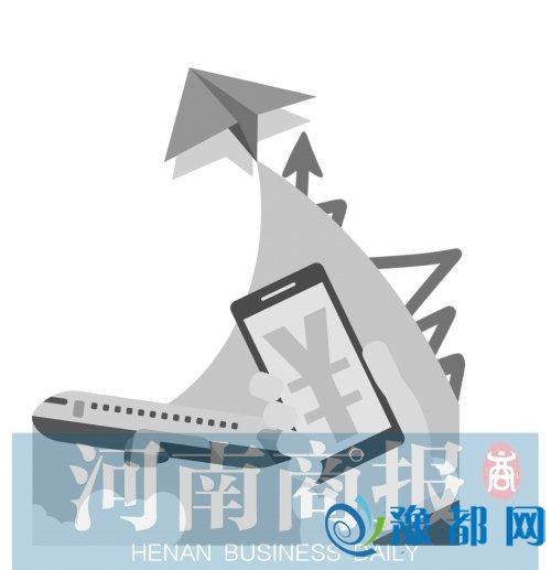 """郑州经济发展 """"港区速度""""是标杆"""