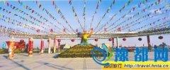 鄢陵国家花木博览园(AAAA)