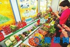 第十八届中国农加工洽谈会开幕