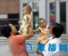 北京放开单独二胎是什么时间