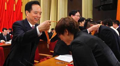 2016年全国五一劳动奖表彰大会北京举行