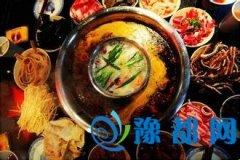 这4类人吃火锅当心带来健康风险!