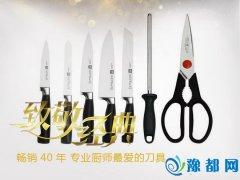 致敬经典:畅销40年 专业厨师最爱的刀具