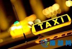 郑州:严厉打击非法营运 依法规范出租车市场