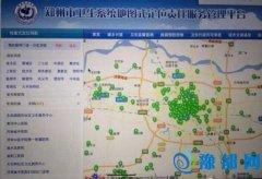 郑州237个正规疫苗接种门诊地点出炉 请扩散