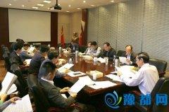 区委常委会听取研究经济运行和深化改革工作