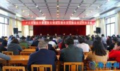 卢氏县召开落实市委巡察反馈意见整改暨纪检监察工作推进会