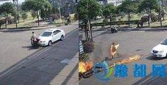 摩托车与汽车碰刮后漏油 驾驶员成火人