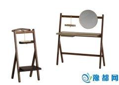 米兰展新品:Poltrona Frau推出中国风衣帽镜架