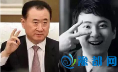 【今日笑点】王思聪爸爸给了他5亿 他赚到40亿……