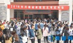 济源职业技术学院2016年单独招生考试圆满结束