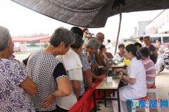 周口市西华县大王庄群众迎来周口博爱妇科医院义诊专家