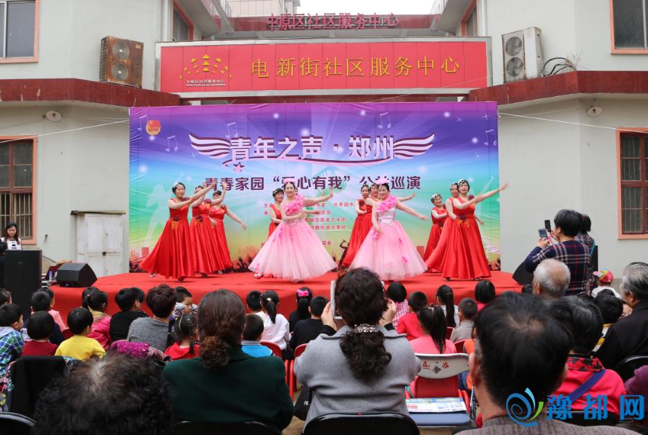愿者艺术团创造之日此日是郑州市