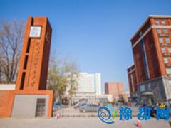 对外经济贸易大学2016年外语类保送生招生简章
