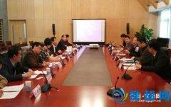 梁冠甫、徐春峰到北京外国语大学洽谈教育合作项目(图)