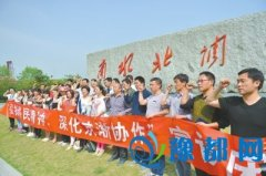 淅川移民精神宣讲团在北京集体宣誓:保护水资源