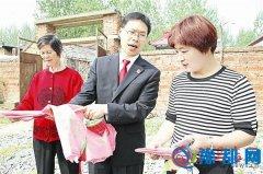遂平县人民法院开展平安宣传活动