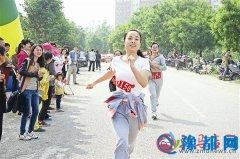 确山县两部门联合举办庆五一职工长跑比赛