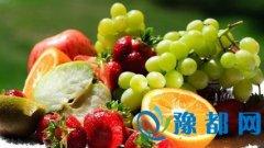介绍让男人精力更充沛的四种水果